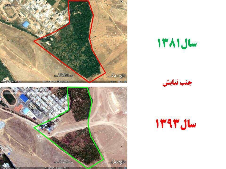 باغ شیراز 1