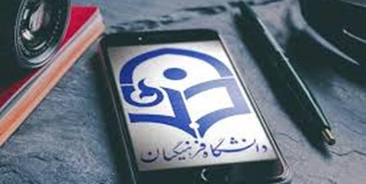 ماجرای درگذشت سه دانشجوی دانشگاه فرهنگیان