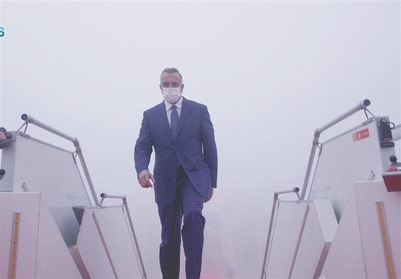 الکاظمی وارد تهران شد