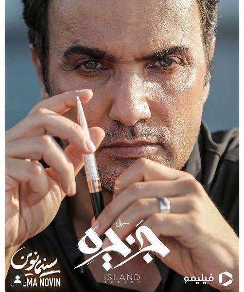 محمدرضا فروتن در نمایی از سریال جزیره /عکس