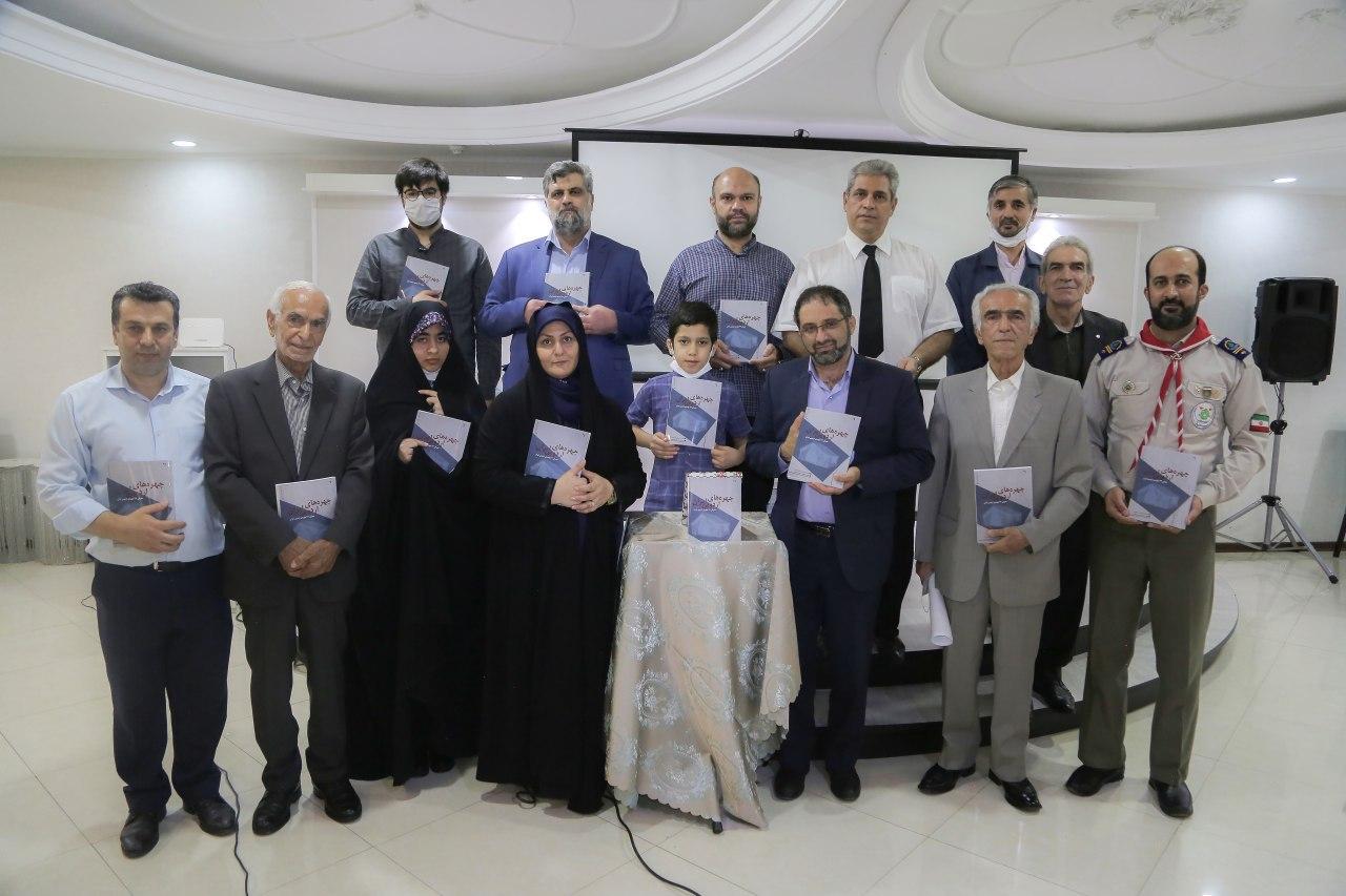 چهره های اردویی ایران