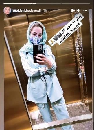 سلفی آسانسوری سپیده خداوردی پیش از کار /عکس