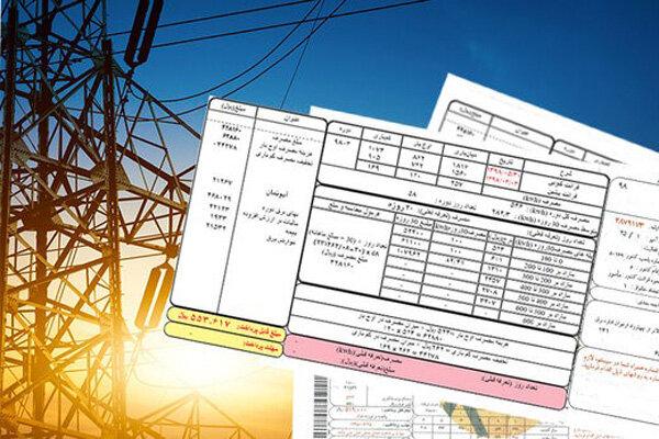 برق مصرفی حدود ۱۰ میلیون مشترک رایگان محاسبه می شود