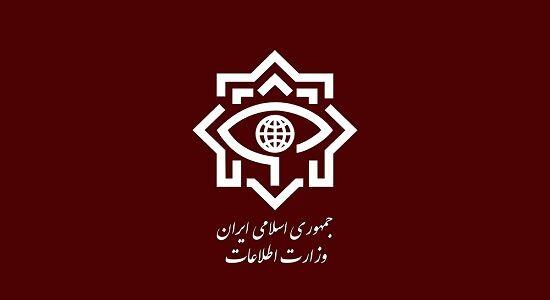 انتصاب جدید در وزارت اطلاعات