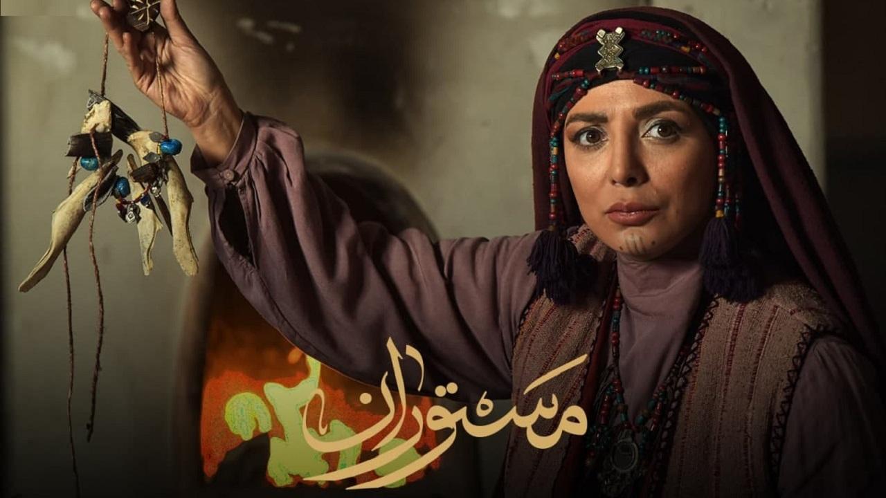 نقش متفاوت علی دهکردی در سریال تاریخی مستوران /عکس