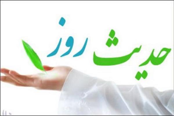 نتیجه اطاعت از پروردگار درکلام امام هادی (ع)
