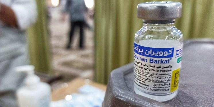 سامانه ثبتنام واکسیناسیون برای متولدین ۱۳۵۵ بازگشایی شد+ جزئیات
