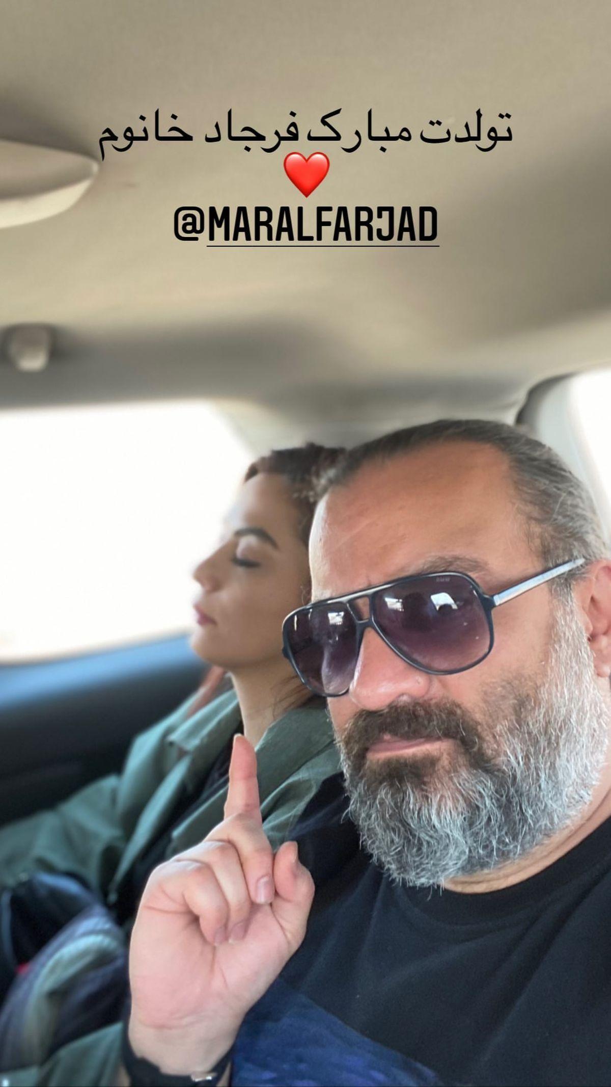 ازدواج مارال فرجاد با شوهر سابق شقایق دهقان؟ /عکس