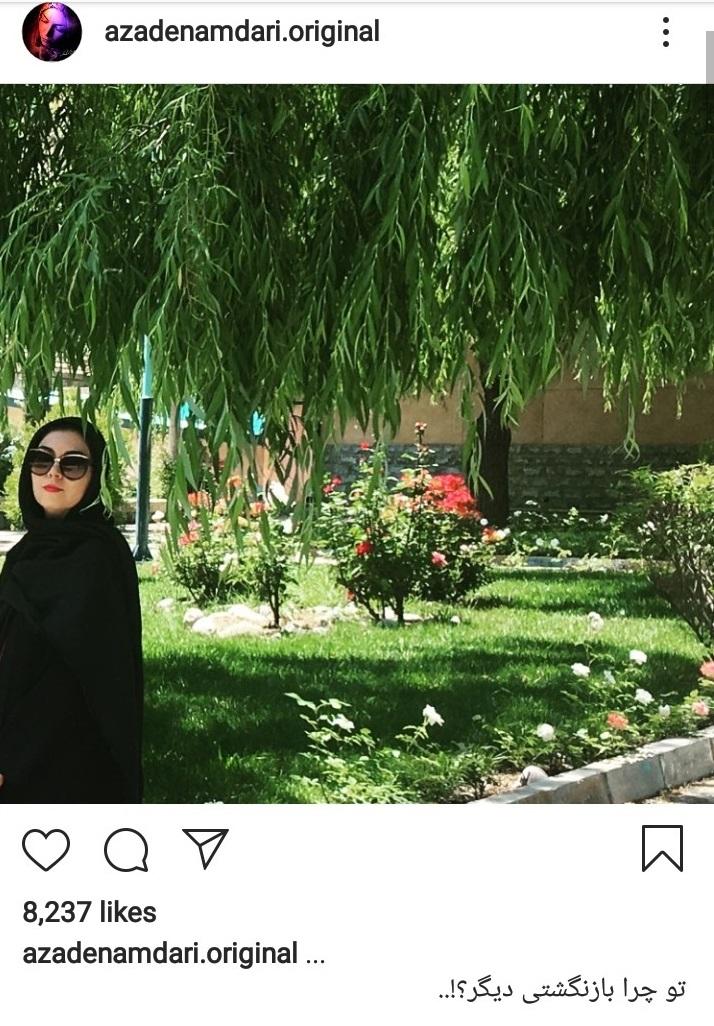 Screenshot_20190609-012910_Instagram