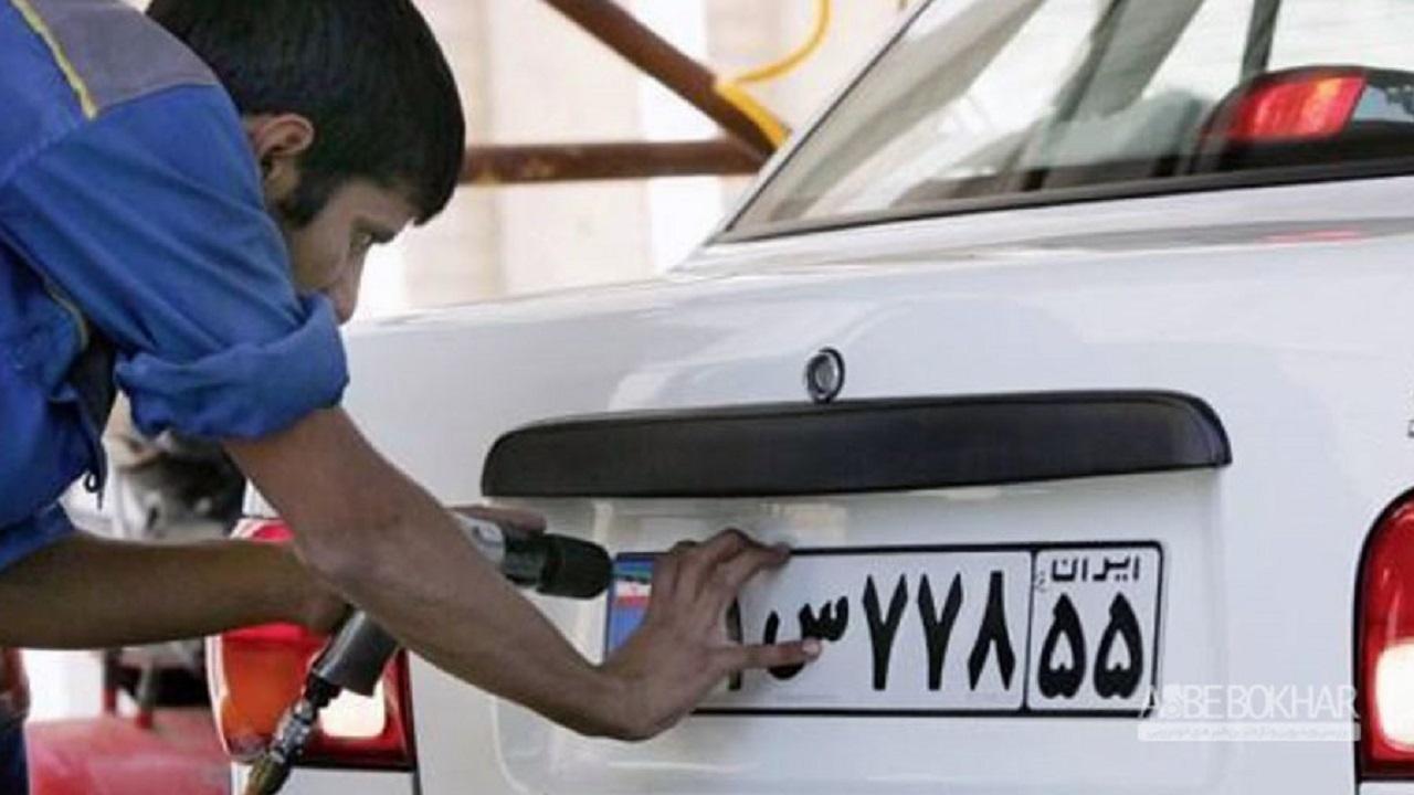 مراجعه به مراکز تعویض پلاک خودرو برای انتقال سند خودرو