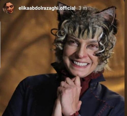 الیکا عبدالرزاقی