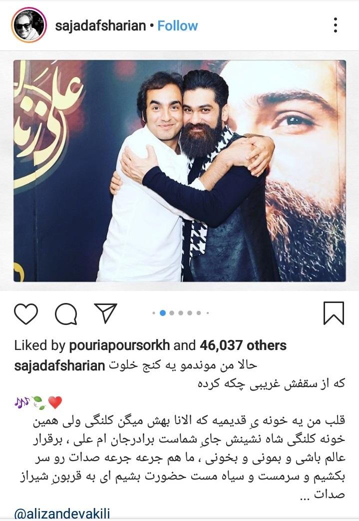 Screenshot_20190613-010849_Instagram
