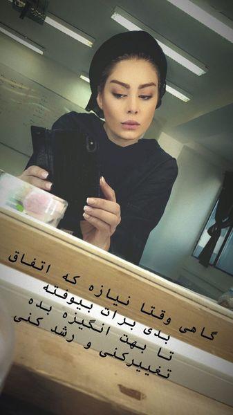 دلنوشتههای سحر قریشی /عکس