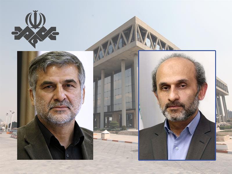مشاور رئیس رسانه ملی و معاون سیاسی صداوسیما مشخص شد