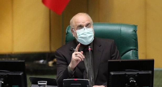 لایحه بودجه ۱۴۰۱ موضوع بحث جلسه غیرعلنی مجلس بود