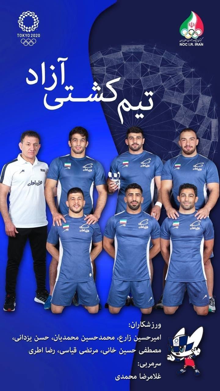 تیم ملی کشتی آزاد ایران در المپیک 2020
