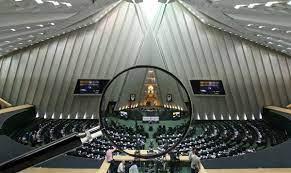 اعضای کمیته تحقیق و تفحص از سازمان ملی استاندارد تعیین شدند