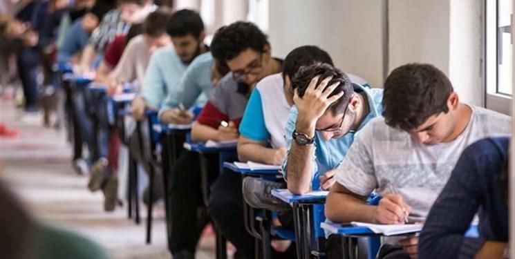 امتحانات نهایی خرداد