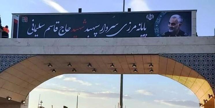 مرزهای زمینی کشور برای سفر به عراق مسدود است