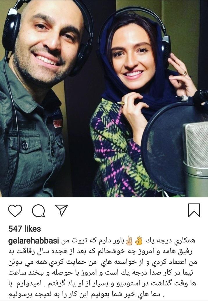 Screenshot_20190317-000104_Instagram