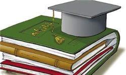 وزیر علوم: راه اندازی نظام پیشنهادات برای نیازمحور کردن پایان نامههای دانشجویی
