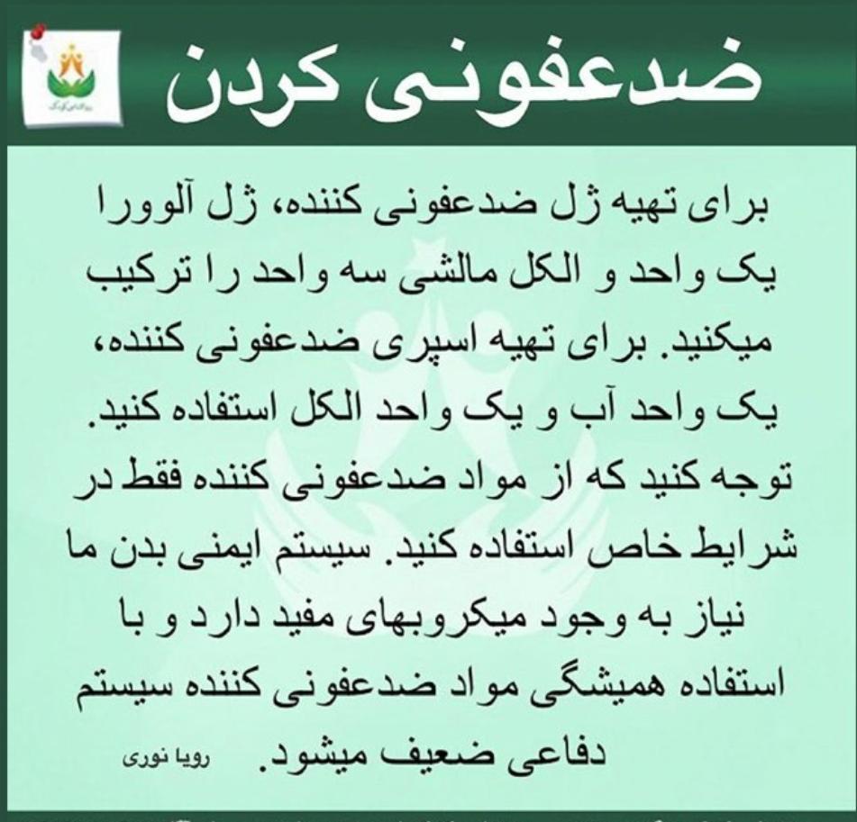 WhatsApp Image 2020-02-23 at 09.13.53