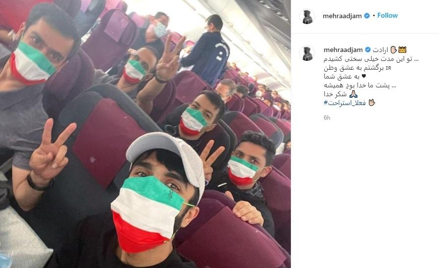 بازگشت مهراد جم «خواننده پاپ نه چندان معروف» به ایران /عکس