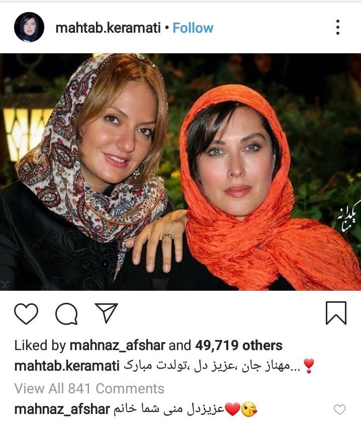 Screenshot_20190611-013906_Instagram