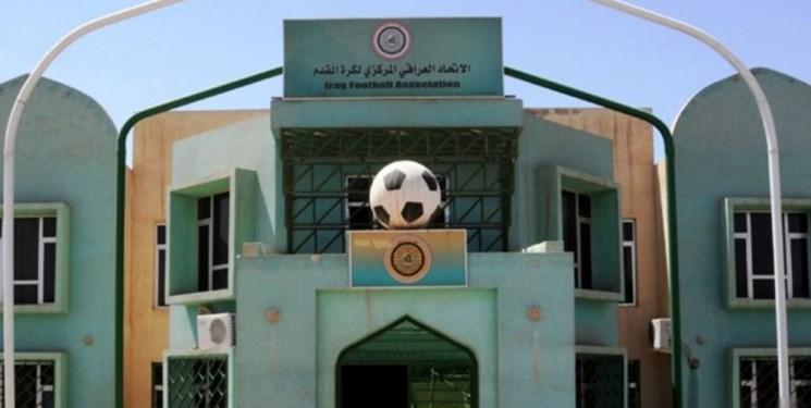 پرونده تجدیدنظر میزبانی رقیب ایران روی میز فیفا و AFC