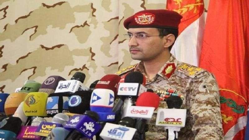 یمن: تاسیسات آرامکو را با موشک بالستیک ذوالفقار هدف قرار دادیم