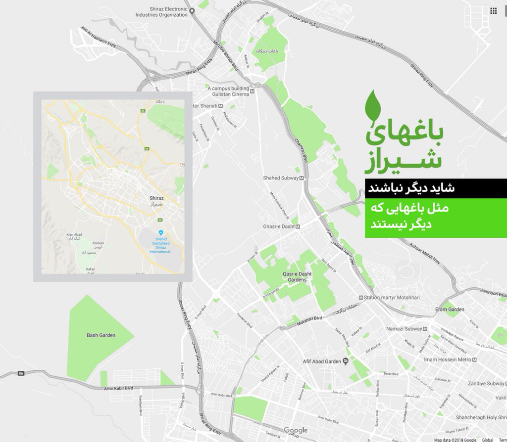 باغ شیراز