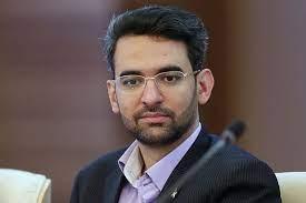 ماجرای قرار وثیقه و آزادی آذری جهرمی