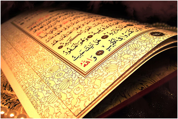 قرآن2