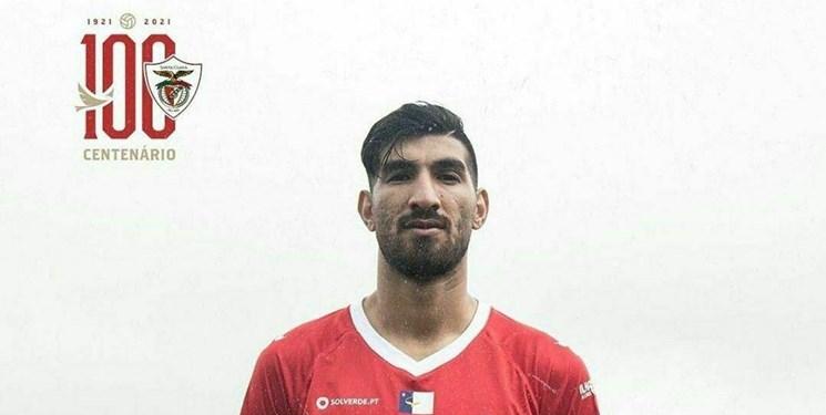 شهریار مغانلو