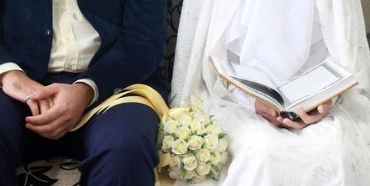 فعال شدن ثبت الکترونیکی ازدواج در سراسر کشور