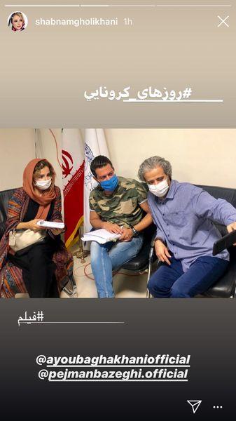 شبنم قلی خانی در میان بازیگران «غریبه ای با من است» /عکس