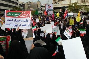 واکنش خبرگزاری آمریکایی  به حماسه پر شور مردم ایران