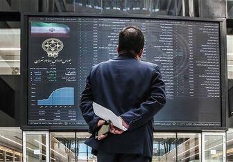 افت شاخص بورس در ابتدای معاملات امروز 15شهریور