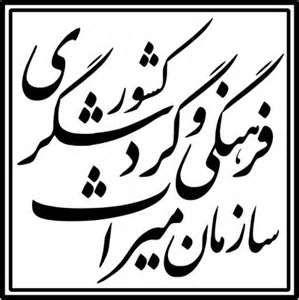سمت جدید سید محمد بهشتی