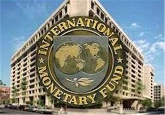 نگرانی دولت ترکیه از دیدار مخالفین با هیات صندوق بینالمللی پول