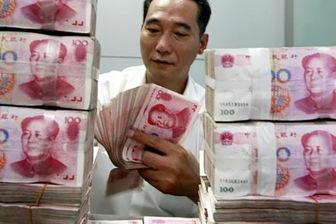 چین دسترسی خارجی به بازار مالی خود را افزایش میدهد