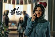 «گورکن» ایرانی در راه جشنواره هندوستان