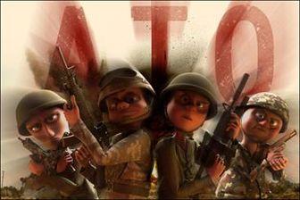 """طنزی بر عملکرد ناتو در انیمیشن """" آتو """""""