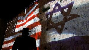 کاخ سفید: در تحولات سیاسی اسرائیل دخالت نمیکنیم