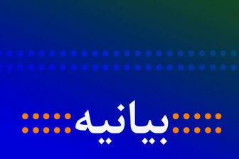 بیانیه جمعیت پیشرفت و عدالت ایران اسلامی در رابطه با نامهی اخیر رئیس محترم قوه قضاییه به رهبر معظم انقلاب و پاسخ معظم له