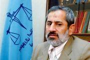 محکومیت ناظم مدرسه معین از زبان دادستان تهران