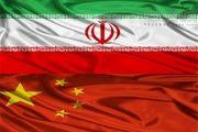 واردات نفت چین از ایران افزایش یافت