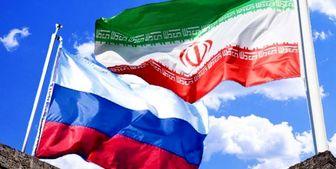روادید ایران و روسیه لغو شد