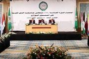 عراق پیش نویس بازگشت سوریه به اتحادیه عرب را تهیه میکند