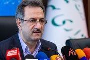 آخرین وضعیت دورکاری کارمندان در تهران